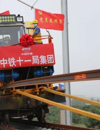 鹽通高鐵鋪軌,年底泗陽去上海可不經過徐州!