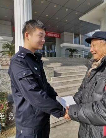 暖!找回丟失的錢包,宿遷八旬老人手寫感謝信送給民警