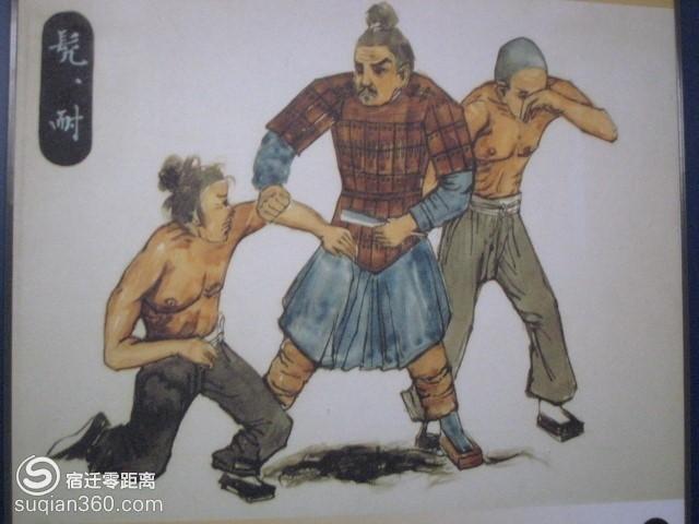 胆小勿入 古代牢房对女囚的酷刑图片