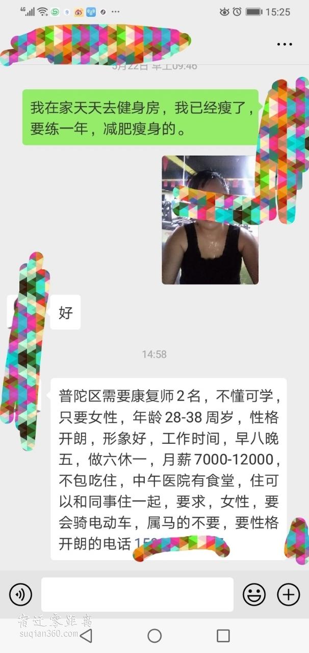 20190612_151864_1560296147970.jpg
