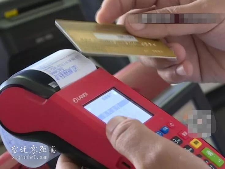 信用卡变诈骗卡!宿迁警方侦破一起信用卡诈骗案