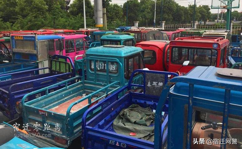 泗阳交警曝光一批违法上路的电动三四轮车,共暂扣非标三四轮车860辆