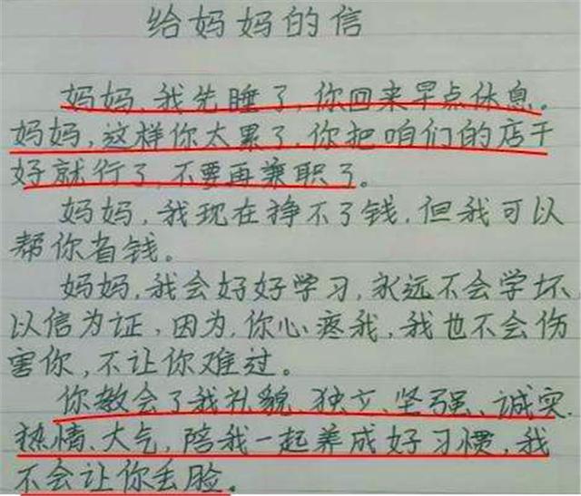 小學生作文《我想變成什么》走紅,老師給了滿分:眼淚嘩嘩出來了