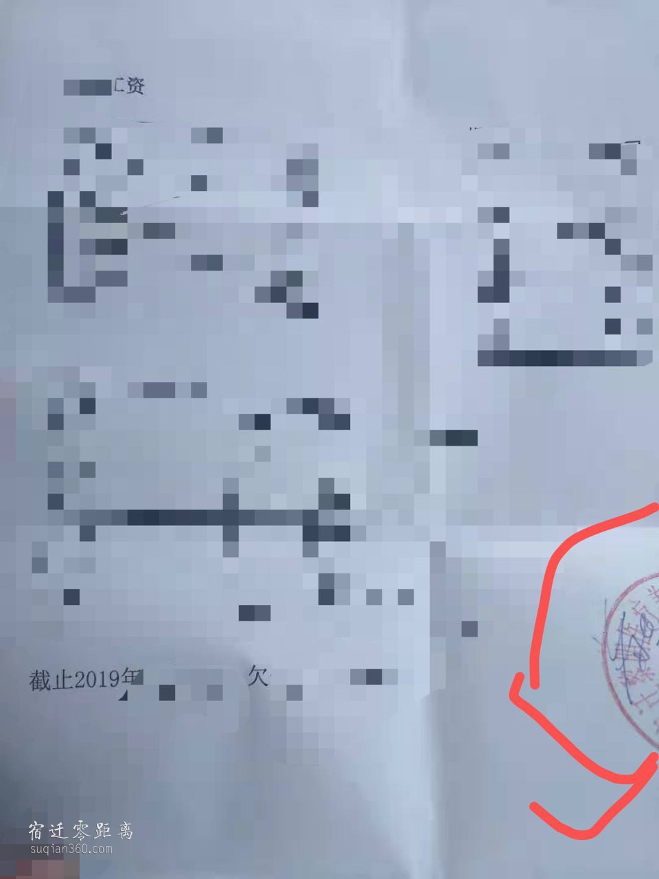 front1_0_Fq-_KUjHGrlwyHuS-H1zdSFBhC5x.1602939389.jpg