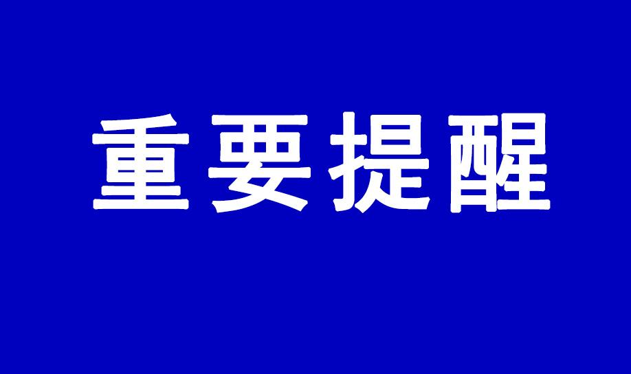 微信图片_20200916134158.jpg