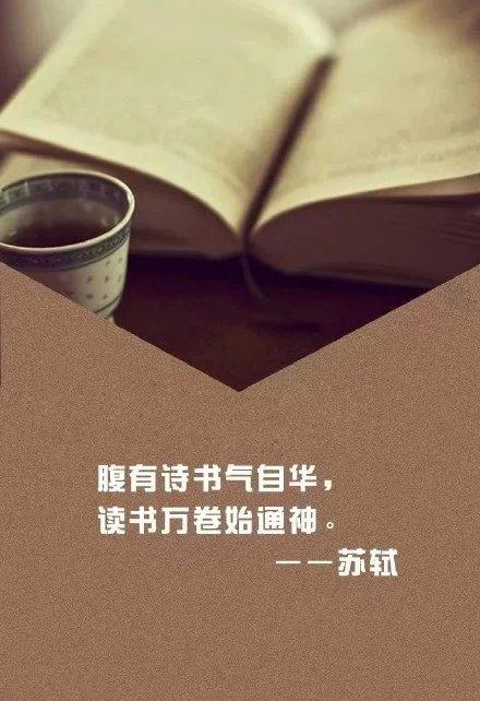 """谈""""读书.玩手机.耍电脑……""""  (作者: 仝宇)"""
